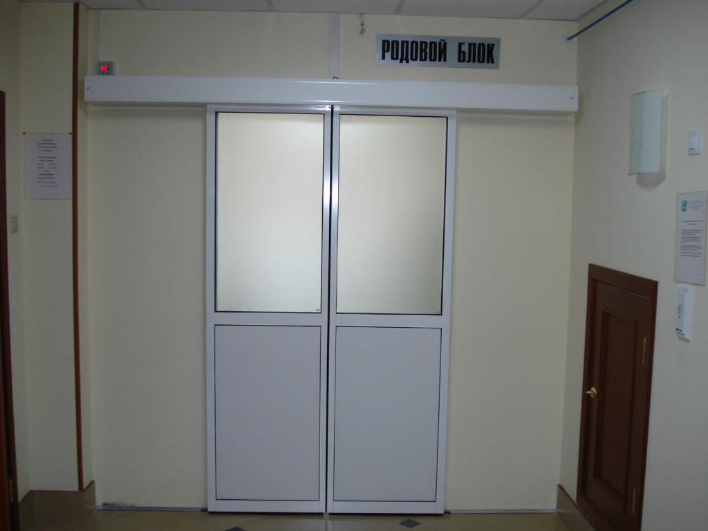 Установка раздвижных автоматических дверей цена